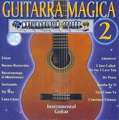 Spanish Guitar Collection - Guitarra Magica CD 2 - Sergi Vicente