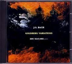 J.S.Bach - Goldberg Variation (No. 1) - Zhu Xiao-Mei