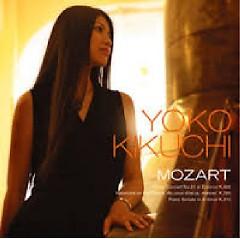 Mozart (No. 1)