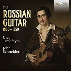 The Russian Guitar 1800 - 1850 (No. 3)