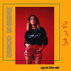 Up In The Air (Single)