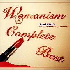 Womanism Complete Best - Ann Lewis