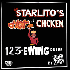 123 Ewing Dr. (Single)