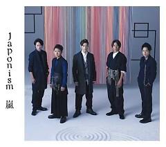 Japonism CD1