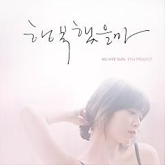 Happy - Goo Hye Sun