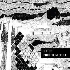 Free From Seoul (Deluxe Edition)