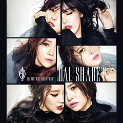 The 7th Mini Album 'B.B.B'