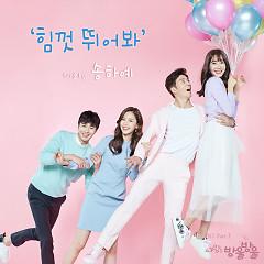 Love Is Bubble OST Part.3