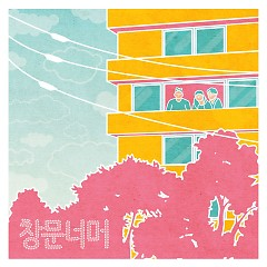 Over The Window (Single)