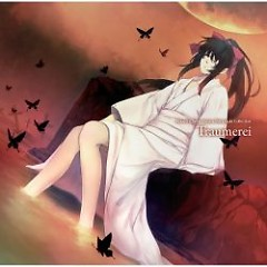 Innocent Grey Haruka Shimotsuki Collection -Traumerei-