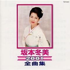 Zenkyokushu 2001 - Fuyumi Sakamoto