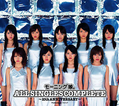 Morning Musume ALL SINGLES COMPLETE ~10th ANNIVERSARY~ CD2