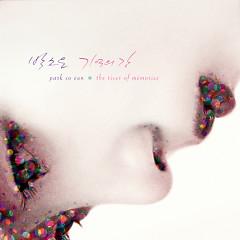 The River Of Memories (Mini Album)