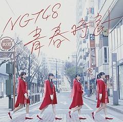 Seishun Dokei - NGT48