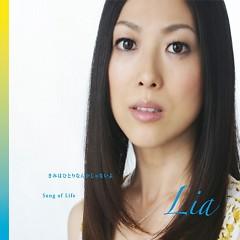 きみはひとりなんかじゃないよ (Kimi wa Hirori nanka jya naiyo) / Song of Life