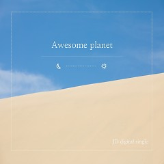 Awesome Planet (Single)