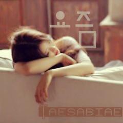 Nowadays (Single) - Taesabiae