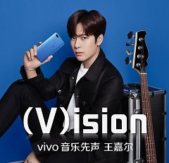 Vision (Chinese Ver.) (Single) - Jackson Wang