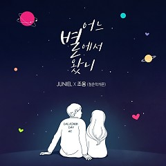 Dalkomm Day (Single) - JUNIEL, Joyung (Theories Of Youth)