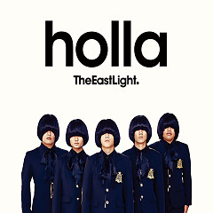 Holla (Single)