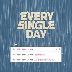 Rain Shower - Every Single Day