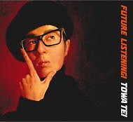 Future Listening! + Future Recall 3 CD1 - TOWA TEI