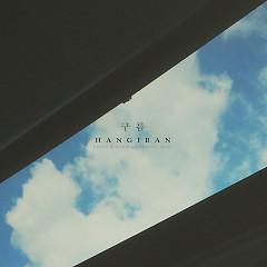 Cloud - Han Gi Ran (Wine Loop)