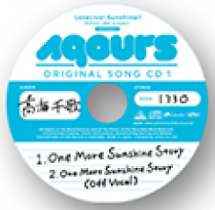 Aqours ORIGINAL SONG CD 1
