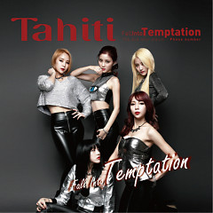Fall Into Temptation (2nd Mini Album)