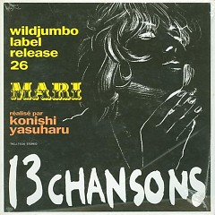 13 Chansons - Natsuki Mari