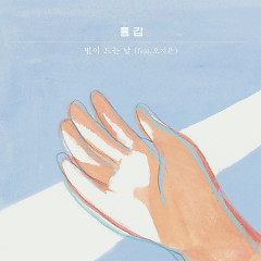 Early Morning (Single) - Honggap