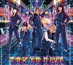 TOKYO DIVE - JAM Project