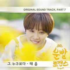 Lucky Romance OST Part.7