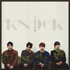 My Heart Is Smiling (Single) - Knock