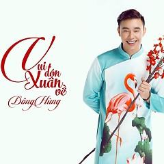 Vui Đón Xuân Về (Single)