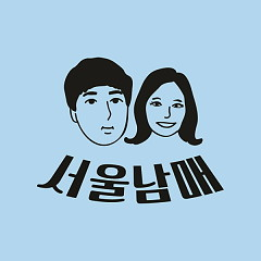 Pyongyang Noodles (Single)