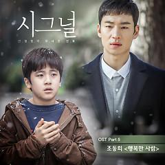 Signal OST Part.5 - Jo Dong Hee