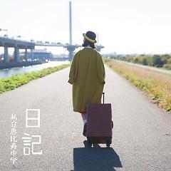 Nikki - Shiritsu Ebisu Chuugaku