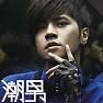 Lời dịch bài hát 罗志祥 / Ai Zhuan Jiao (Corner with love OST) - Alan Luo / 羅志祥 / La Chí Tường