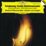 Tchaikovsky: Serenade for Strings in C, Op.48 - 2. Walzer: Moderato (Tempo di valse)