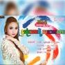ေလလႈိင္းခ်စ္သူ - Lay Hline Chit Thu