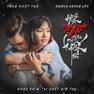 Mình Yêu Nhau Từ Kiếp Nào (Ai Chết Giơ Tay OST) (Beat)