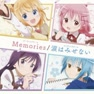 Namida wa Misenai (Instrumental)