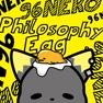 Philosophy Egg