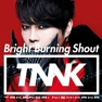 Bright Burning Shout (Instrumental)