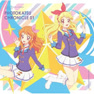 Star Heart (PHOTOKATSU CHRONICLE 01)