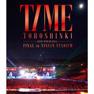 Catch Me -If You Wanna- (TOHOSHINKI Live Tour 2013 ~TIME~ Final in Nissan Stadium)