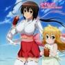 Sekirei (Off Vocal Version)