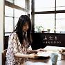 Lời dịch bài hát ふたり / Futari - Ikimono Gakari/いきものがかり