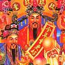 财神到(林子祥)/ Thần Tài Đến